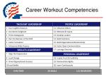 career workout competencies