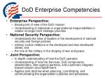dod enterprise competencies