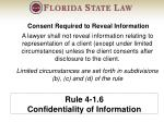 rule 4 1 6 confidentiality of information