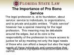 the importance of pro bono service