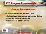atc program requirements