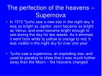 the perfection of the heavens supernova