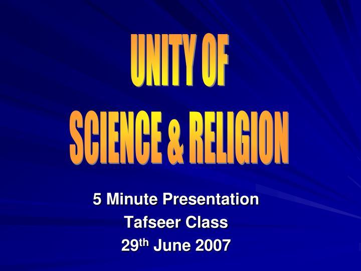 5 minute presentation tafseer class 29 th june 2007 n.