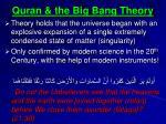 quran the big bang theory