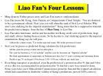 liao fan s four lessons