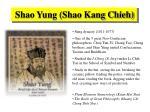 shao yung shao kang chieh