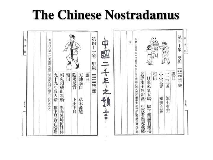 The Chinese Nostradamus