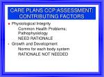care plans ccp assessment contributing factors
