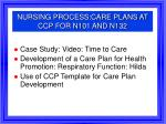 nursing process care plans at ccp for n101 and n132