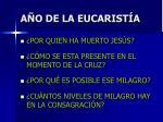 a o de la eucarist a10