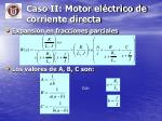 caso ii motor el ctrico de corriente directa4