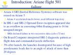 introduction ariane flight 501 failure