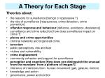 a theory for each stage