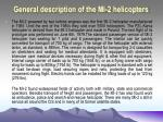 general description of the mi 2 helicopters