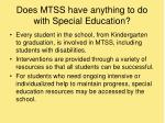 does mtss have anything to do with special education