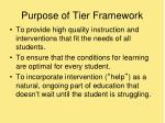 purpose of tier framework