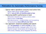 motivation for automatic performance tuning