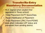 transfer re entry mandatory documentation