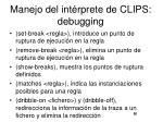 manejo del int rprete de clips debugging1