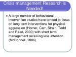 crisis management research is needed