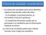 cr nica de sociedad caracter sticas1