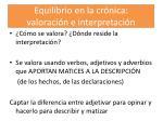 equilibrio en la cr nica valoraci n e interpretaci n1