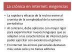 la cr nica en internet exigencias