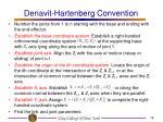 denavit hartenberg convention