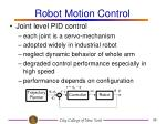 robot motion control