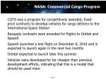 nasa commercial cargo program