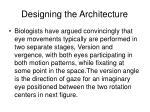 designing the architecture