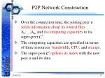 p2p network construction5