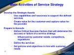 main activities of service strategy1