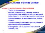 main activities of service strategy2