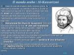 il mondo arabo al kuwarizmi