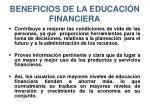 beneficios de la educaci n financiera