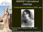 amonet international meetings