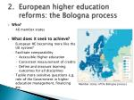 european higher education reforms the bologna process