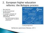 european higher education reforms the bologna process5
