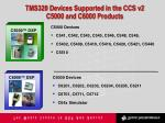 tms320 devices supported in the ccs v2 c5000 and c6000 products