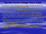 burnett honors college honor code