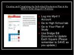 creating and completing the individual graduation plan in the my411 gacollege411 portfolio