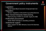 government policy instruments