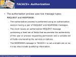 tacacs authorization1