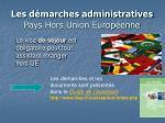 les d marches administratives pays hors union europ enne