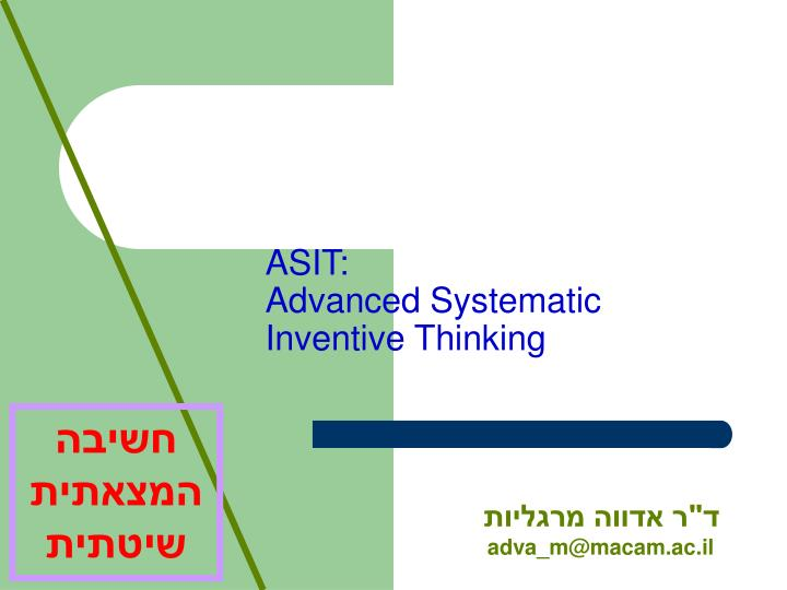 asit advanced systematic inventive thinking n.