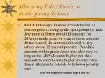 allocating title i funds to participating schools3