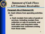 statement of cash flows l t customer receivables1