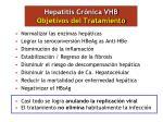 hepatitis cr nica vhb objetivos del tratamiento