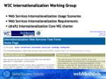 w3c internationalization working group